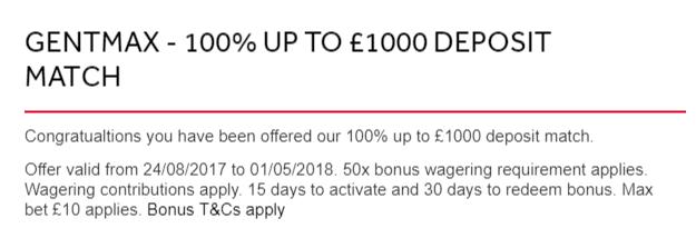 gentmax bonus code confirmation